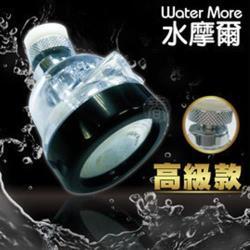 水摩爾 水晶透明水花轉換器升級銅製電鍍萬向轉接頭(高級款4入)