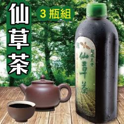 關西農會 仙草茶(960ml/瓶)x3瓶