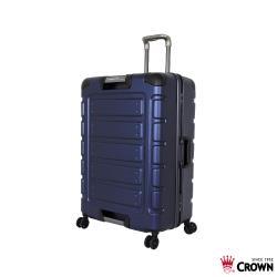 《Traveler Station》CROWN 皇冠 27吋 悍馬鋁框拉桿箱-藍色