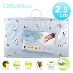 NATURAL 1吋純棉天然乳膠床墊(120x60cm)-女生款黃色粉紅色隨機出貨