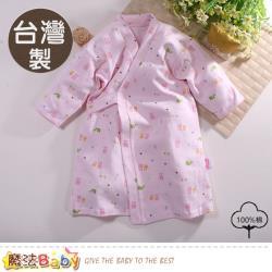 魔法Baby 嬰兒長袍 台灣製秋冬厚款純棉護手長睡袍 b0078