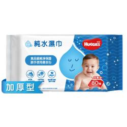 好奇純水嬰兒濕巾加厚型80抽x20包