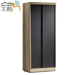 文創集-奇斯 時尚2.7尺推門雙吊單抽衣櫃/收納櫃