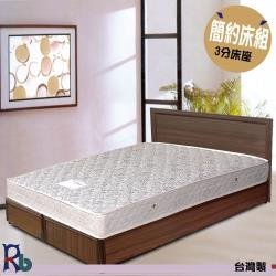 (RB)天天快樂木質床組(白橡/胡桃)-加大6呎