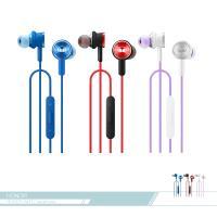 榮耀honor 原廠AM17 二代魔聲Monster耳機【全新盒裝】入耳式 3.5mm 各廠牌適用