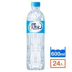 免運 舒跑 天然水600mlx24瓶/箱