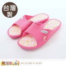魔法Baby 女鞋 台灣製舒適拖鞋 sd0406