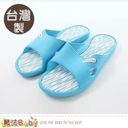 魔法Baby 女鞋 台灣製舒適拖鞋 sd0405