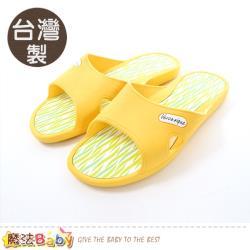 魔法Baby 女鞋 台灣製舒適拖鞋 sd0404