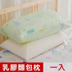 米夢家居-夢想家園系列-成人專用~馬來西亞進口純天然麵包造型乳膠枕(青春綠)一入