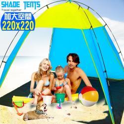 220X220韓國沙灘帳篷(附收納袋+營釘)