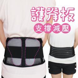 Yi-sheng 護脊板導流網腰帶獨家限定-獨-勁