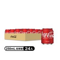 可口可樂 易開罐 250mL (24入)