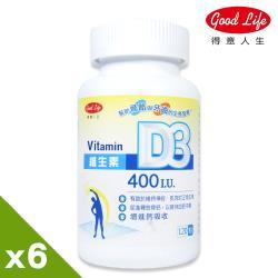 【得意人生】維生素D3膠囊  6入組(120粒/罐)