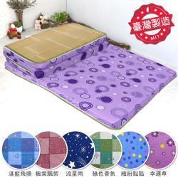 職人手作 高密度青竹 冬夏兩用 三折立式床墊 雙人
