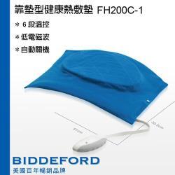 BIDDEFORD 可水洗定時熱敷墊 FH200C