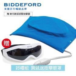 BIDDEFORD 可水洗定時熱敷墊 FH200C_XYFNH518
