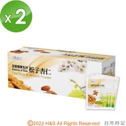 自然時記 百穀精華之松子杏仁(25gx30包/盒)2入組