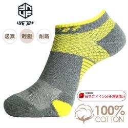 [UF72]除臭輕壓足弓氣墊運動襪UF912-4灰黃(男)(五雙入)24-28/慢跑/綜合運動/戶外運動/
