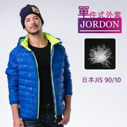 【JORDON 橋登NEW】男款 極暖 超輕可拆帽90%羽絨外套(986)