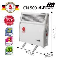 Northern北方第二代對流式電暖器房間浴室兩用CN500