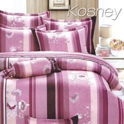 KOSNEY  粉甜意  頂級加大活性精梳棉六件式床罩組台灣製