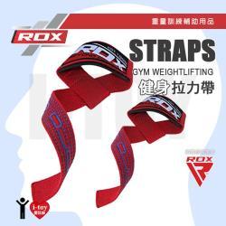 -紅色-英國 RDX 健身拉力帶 GYM WEIGHTLIFTING STRAPS 重量訓練 助握帶 助力帶 倍力帶 輔助用品