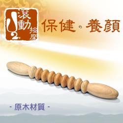 [X-BIKE 晨昌]滾動按摩 人老腳先衰 養生先養腳 養腳給腳勇 腳勇變勇咖 身體保健 台灣精品 UB269