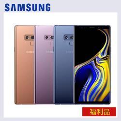 SAMSUNG Galaxy Note 9 6G/128G  6.4吋智慧型手機 【福利品】