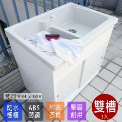 Abis 日式穩固耐用ABS櫥櫃式雙槽塑鋼雙槽式洗衣槽 雙門 1入