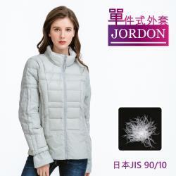 【JORDON 】橋登  超輕仕女羽絨夾克 440