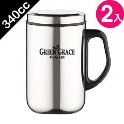 TastyLife品茗 不鏽鋼 雙層中空保溫杯(340ml-2入)