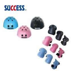 成功SUCCESS 可調式安全頭盔+三合一溜冰護具組 S0710+S0500