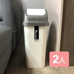 《真心良品》康森25公升附蓋垃圾桶2入組