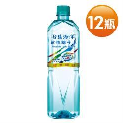 免運 台塩海洋鹼性離子水 1500mlx12瓶/箱