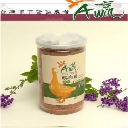 【下營區農會】海苔鵝肉鬆 250公克/罐