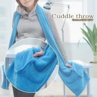 棉花田 樂邁 超細纖維創意保暖圍巾-淺藍色(46X190cm)