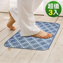 格藍傢飾-新潮流舒壓吸水防滑地墊3入(四款可選)