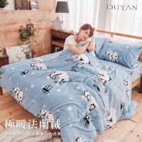 DUYAN 竹漾- 100%法蘭絨雙人床包兩用毯被組- 遇見北極熊