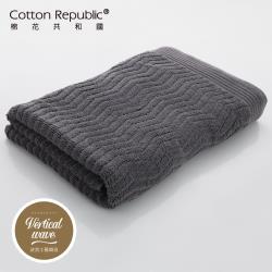 任-棉花共和國-垂直編織浴巾(深灰色)