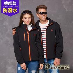 【Dreamming】專櫃頂級四面彈軟殼防潑水保暖連帽外套(黑色)