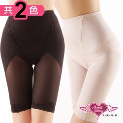 天使霓裳 公主翹臀蕾絲透氣提臀塑腿褲(共兩色M.L) RQ012
