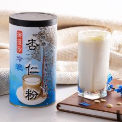 御復珍 冷泡杏仁粉1罐 (低糖, 460g/罐)