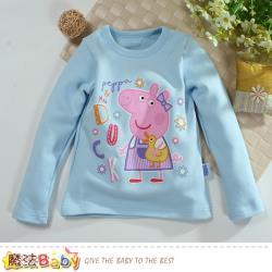魔法Baby 女童裝 粉紅豬小妹正版彈性長袖T恤 k60915