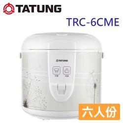 TATUNG大同 6人份機械式電子鍋 TRC-6CME