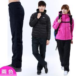 【遊遍天下】中性款禦寒防風防潑水刷毛雪褲(兩色)