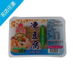 【義美】凍豆腐(260g/盒)(純素)