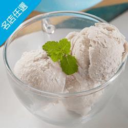 【義美】香芋桶裝冰淇淋(500g/桶)