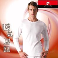 Pierre Cardin 皮爾卡登 暖氣層保暖圓領長袖衫 台灣製造