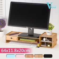 Vencedor 電腦營幕架增高架 (DIY組合-LCD螢幕架》-B款